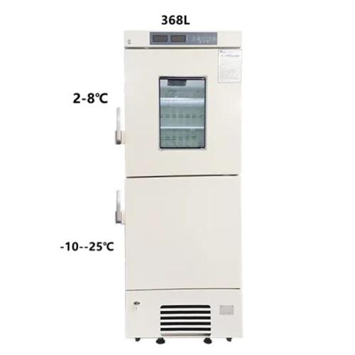 Dual Independent Digital Display -25 Degree Medical Cryogenic Upright Deep Freezer