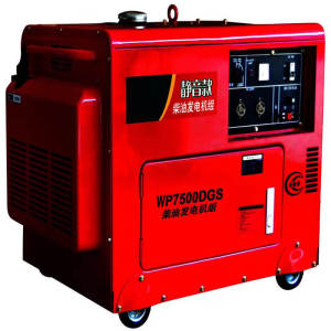 Portable air-cooled 6.5kw 8.0kva silent diesel generator for sale