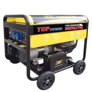 3.5kva 2.8kw electric start 3000 3600rpm home diesel generator