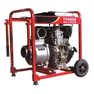 Factory Price small diesel generators for sale