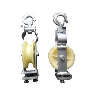 Aluminium pulley