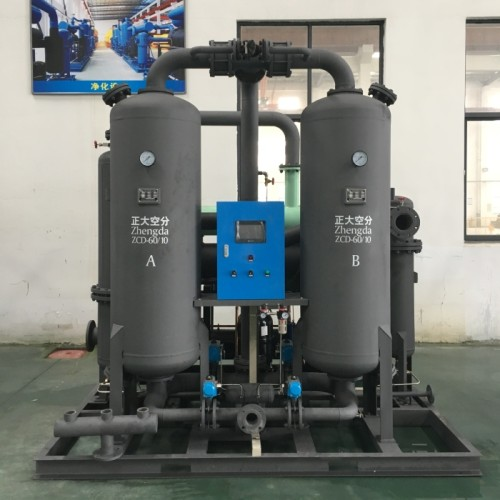 ZCD Combined Type Low Dew Point Dryer | Combined Dryer | Compressed Air Purification System