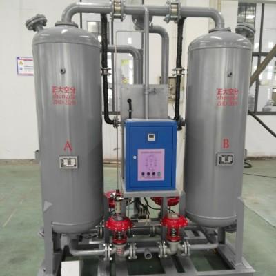 ZYD Micro-gas Consumption & Waste-heat Regeneration Dryer|Regenerative Dryer|Compressed Air Purification Equipment