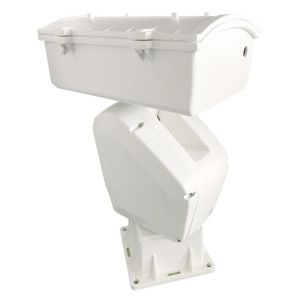 security serveillance camera system The Middle Range Dual-spectrum PTZ System