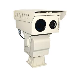 cctv security camera Remote distance double spectrum PTZ camera