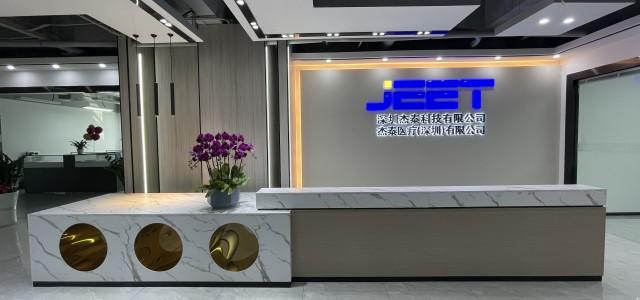JEETMED (Shenzhen) Co., Ltd