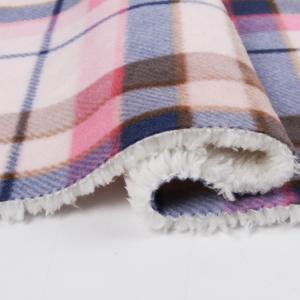 Good quality Fleece Bonding Fleece Fabric