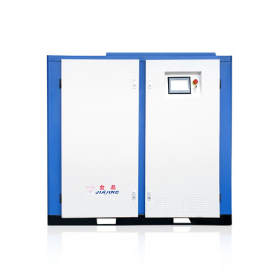Oil Free Water Lubricated Compressor Industrial Screw Compresor De Aire De Ar