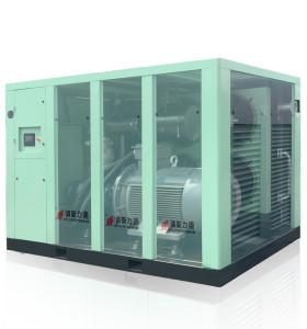 Compressor Pm 45kw 60HP Industrial Permanent Magnet VSD Screw Air Compressor