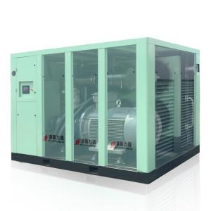 25HP 18.5kw Permanent Magnet Air Permanent Magnet VSD Screw Type Air Compressor