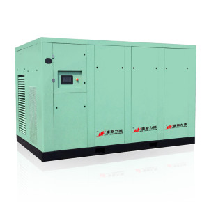 Energy Efficient 55kw Rotary Low Noise Pm VSD Screw Air Compressors