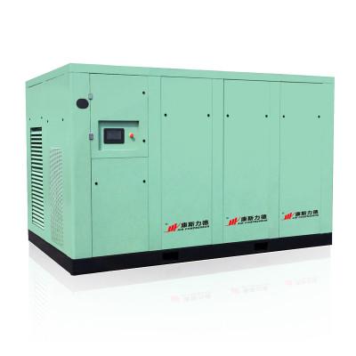 Permanent Magnet 10/15/20/30/40 HP Pm VSD Inverter Screw Air Compressor