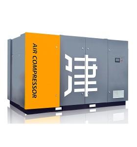 25/30 Bar Middle Pressure 132kw Screw Compresor De Aire Industrial Precios Compressor Air