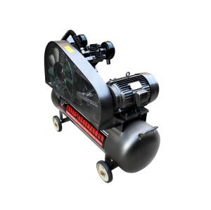 Compresor De Aire Free Oil 7.5kw300L Portable Low Noise Oil Free Air Compressor