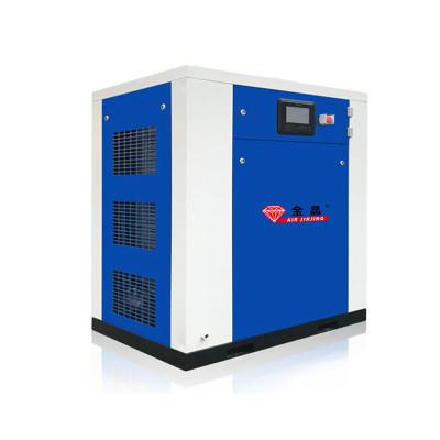 11kw Screw Air Compressor Silent Scroll Air Compressor Kompressor