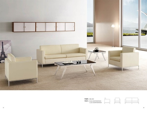Modern Office Furniture Leather Sofa Sets WS-SF05