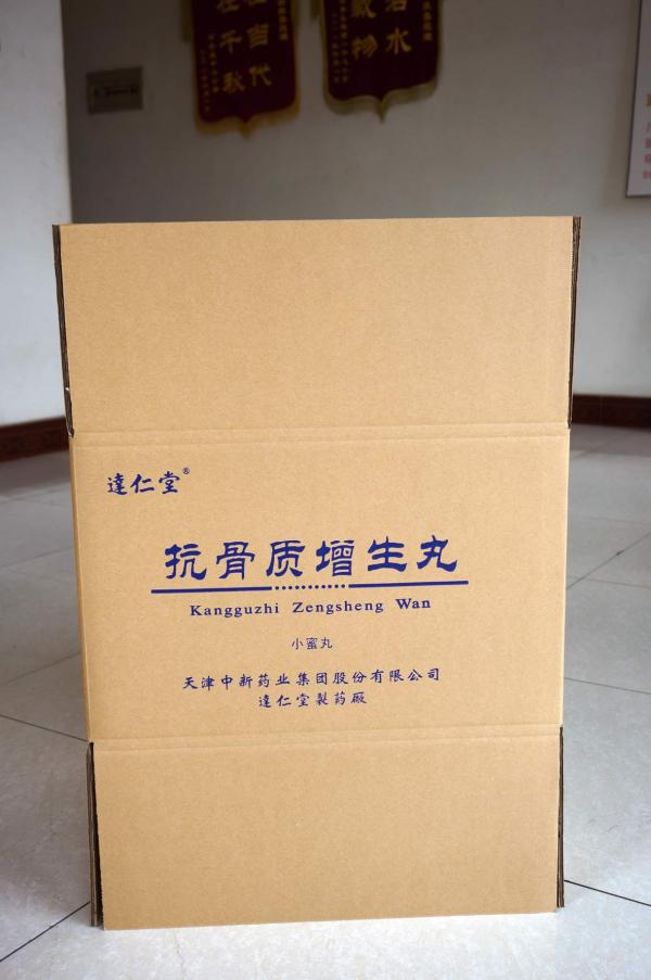 Customized Size Corrugated Box For Drug Packaging