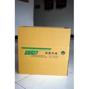 Factory Sale Color Printing Corrugated Box For Food Packaging