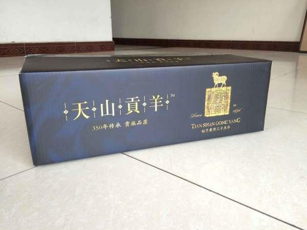 Black Custom Printing Corrugated Packaging Box For Food&Beverage