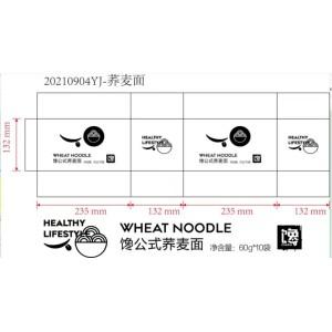Customized Shape Corrugated Packaging Box