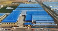 Tianjin Qixin Paper Products Co., Ltd.
