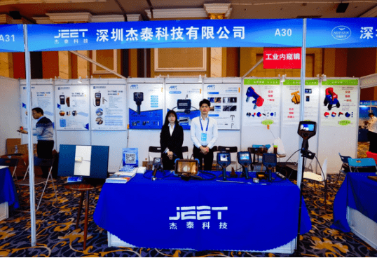 5th China Promotion Association for Special Equipment Safety and Energy