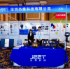 JEET attended the 5th China Promotion Association for Special Equipment Safety and Energy,Chengdu,China