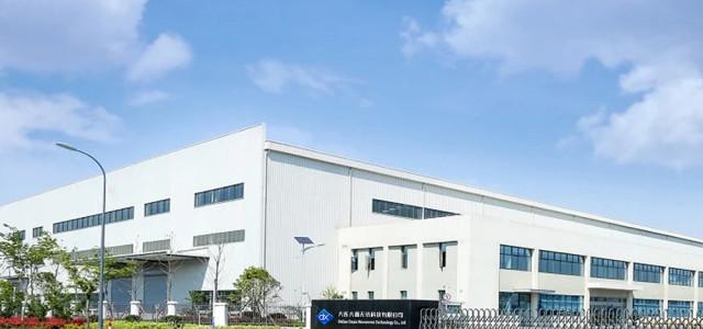 Dalian Daxin Nonwoven Technology Co., Ltd.