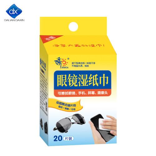 Anti Fog Wipes For Eyeglasses and Plastic Eyeglasses, Mirrors, Lenses and Windows (20 pcs)