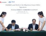 Huawei and Huicui 5G+Machine Vision MOU Signature