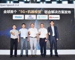 Haier, Huicui, China Mobile and Huawei have released the world's first joint solution for smart factory